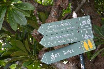 pranakorn-kiri-historical-park (42)